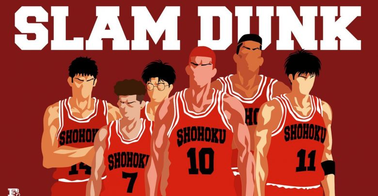 Slam Dunk: Zenkoku Seiha Da! - Sakuragi Hanamichi (Movie 2) | 720p | BD | English Subbed