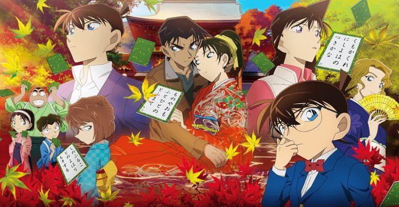 Detective Conan Movie 21