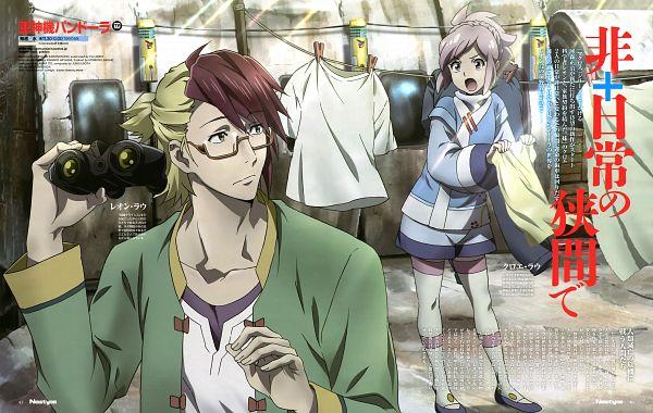 Juushinki Pandora   Last Hope   720p   English Subbed