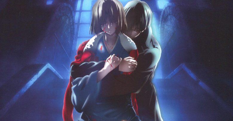 Download Kara no Kyoukai 7 Satsujin Kousatsu 720p x265