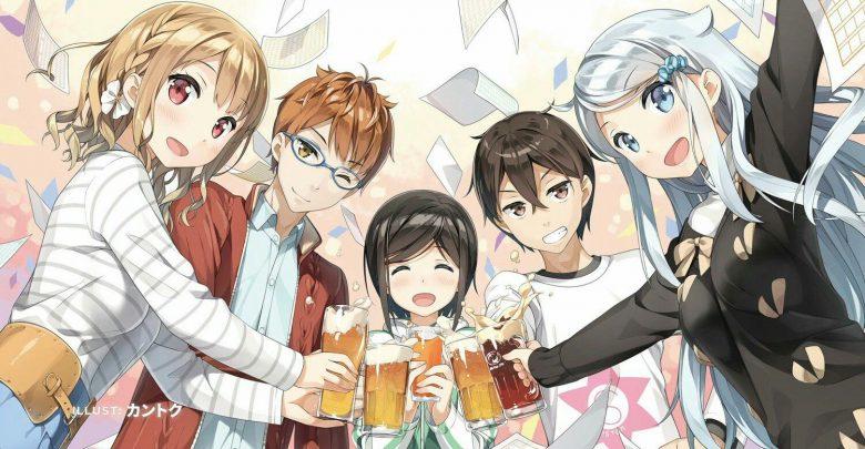 Imouto sae Ireba Ii 720p encoded anime download