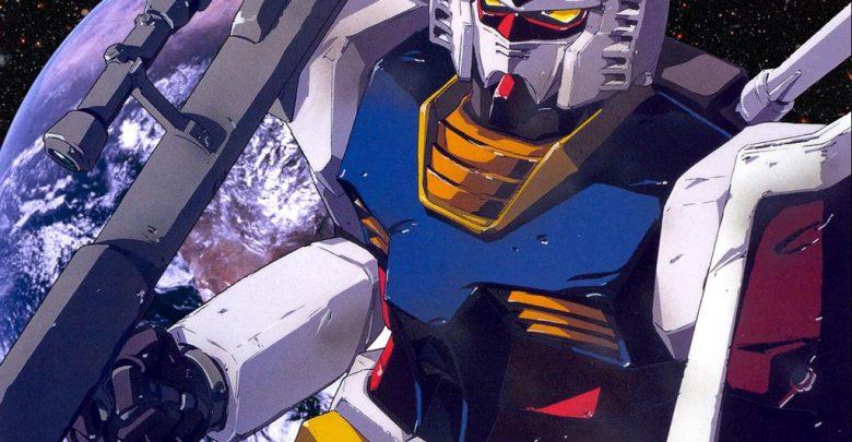 Mobile Suit Gundam | Mobile Suit Gundam: 0079 | 480p | BDRip | Dual Audio