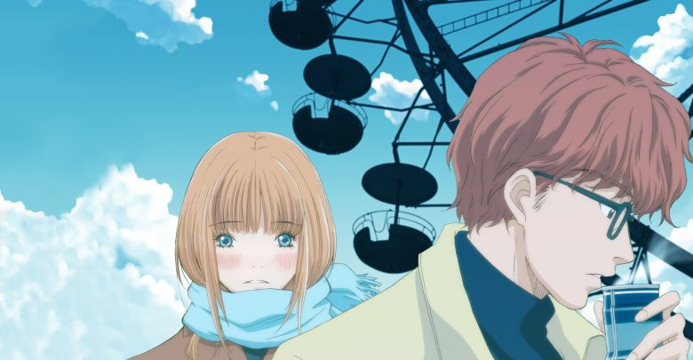 Hachimitsu to Clover encoded anime download