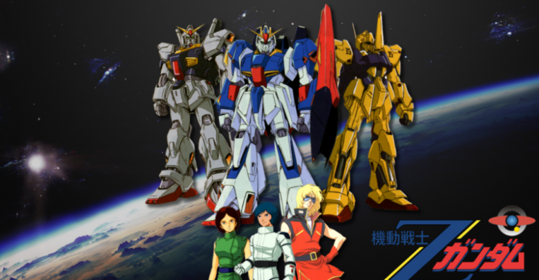 Mobile Suit Zeta Gundam | 480p | DVDRip | Dual Audio