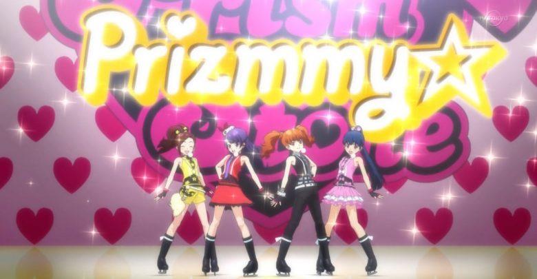 Pretty Rhythm: Dear My Future   720p   English Subbed
