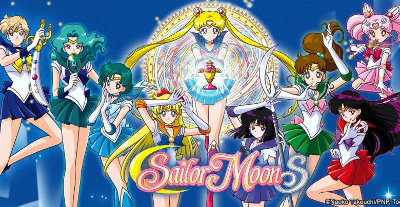 Download Bishoujo Senshi Sailor Moon R: The Movie 720p Dual Audio