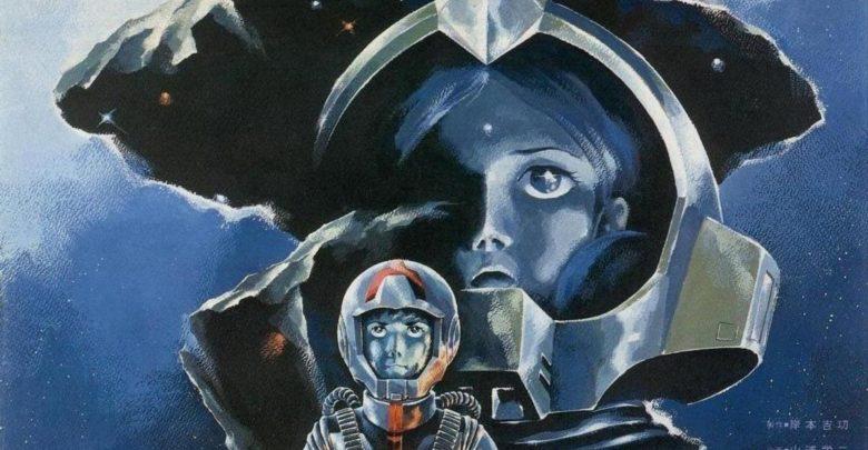 Mobile Suit Gundam III: Encounters in Space | 480p | BDRip | Dual Audio