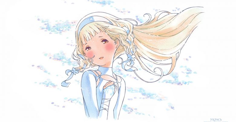 Download Maquia When the Promised Flower Blooms 480p