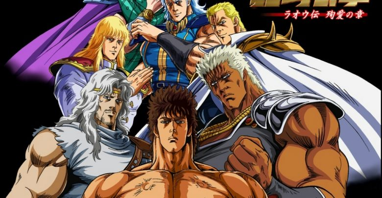 Hokuto no Ken Season 1 + Season 2 | 480p | TVRip | English Subbed