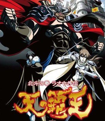Hokuto no Ken: Raoh Gaiden Ten no Haoh | 480p | DVDRip | English Subbed