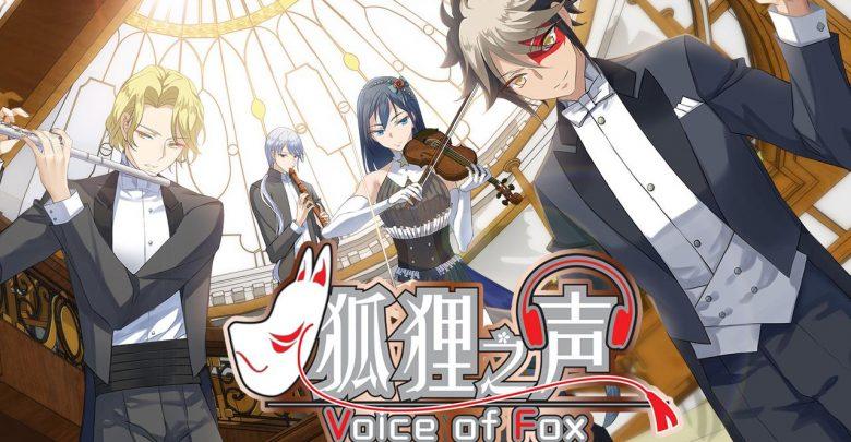 Kitsune no Koe | 720p | WEBRip | English Subbed |