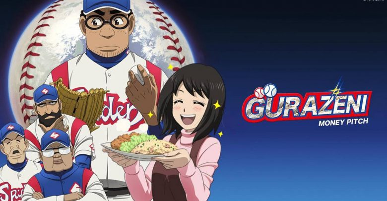Gurazeni Season 2 720p encoded anime download