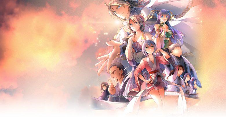 Download Reikenzan: Eichi e no Shikaku 720p eng sub