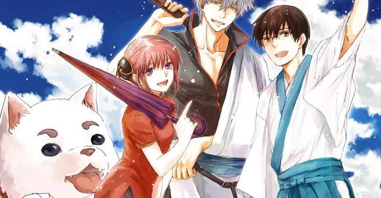 Gintama Opening – Ending Themes (Full Version) + OST [MP3]