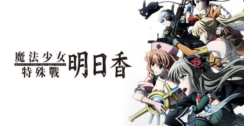 Mahou Shoujo Tokushusen Asuka 720p x265 eng sub encoded anime download