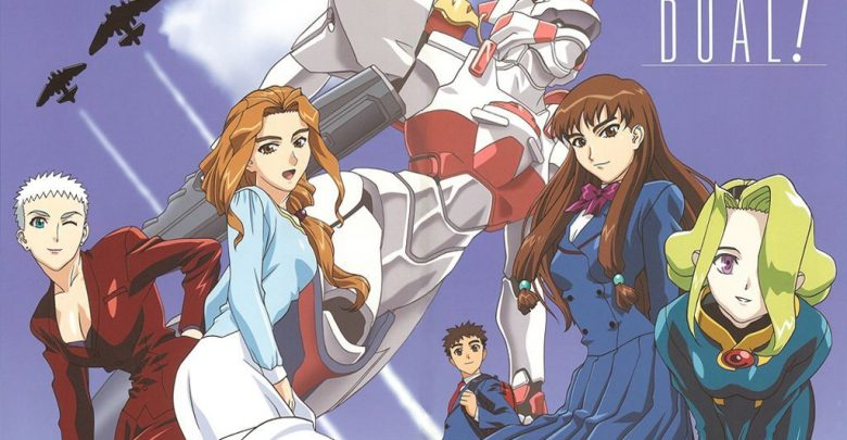 Dual Parallel Trouble Adventures 720p eng sub encoded anime download