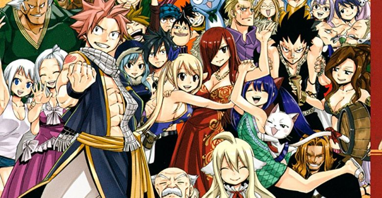 Fairy Tail (Digital) | Manga