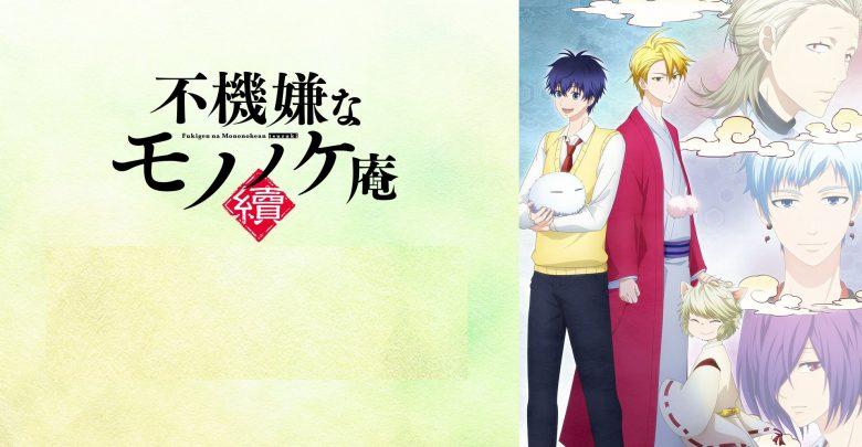 Fukigen na Mononokean Tsuzuki Opening – Ending Themes (Full Version) + OST [MP3]