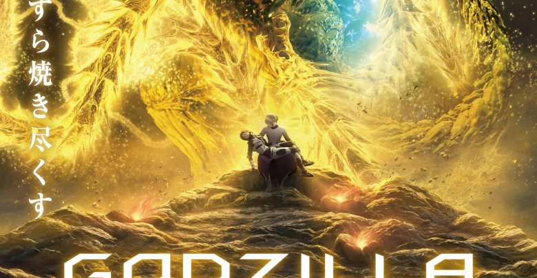 Godzilla The Planet Eater 720p x265 encoded anime download