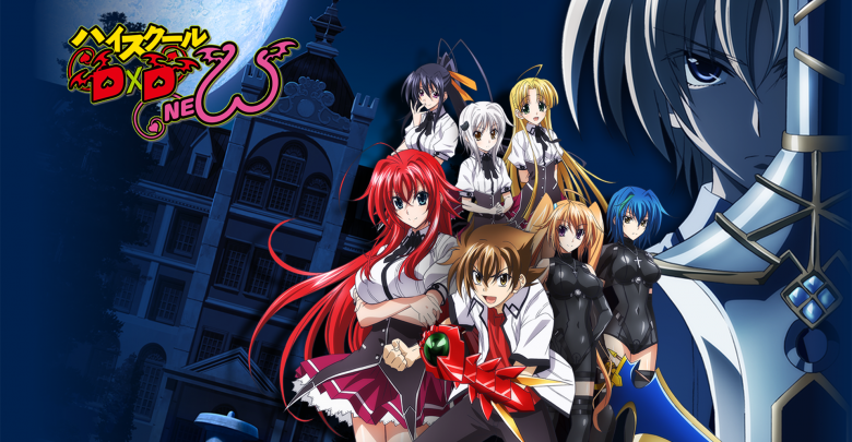 High School DxD New Opening – Ending Themes (Full Version) [MP3]