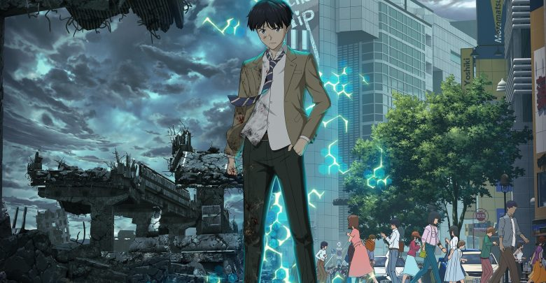 Revisions 720p x265 encoded anime download