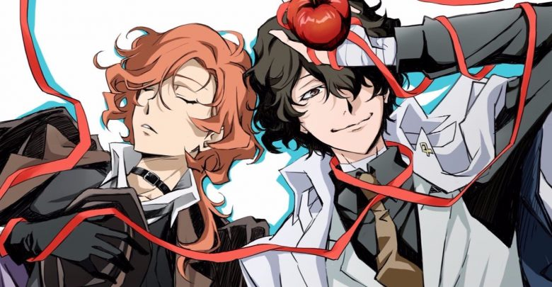 Bungou Stray Dogs Dead Apple 720p eng sub encoded anime download