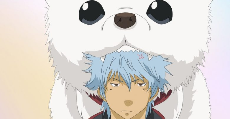 Gintama' Opening – Ending Themes (Full Version) [MP3]