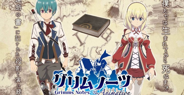 Grimms Notes The Animation 720p x265 eng sub encoded anime download