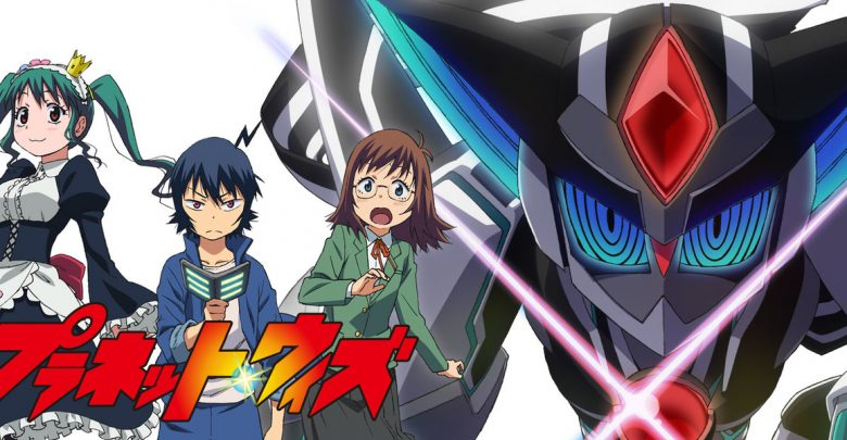 Planet With 720p x265 eng sub encoded anime download