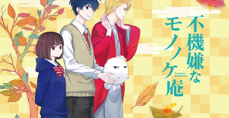 Fukigen na Mononokean Tsuzuki 720p x265 eng sub encoded anime download