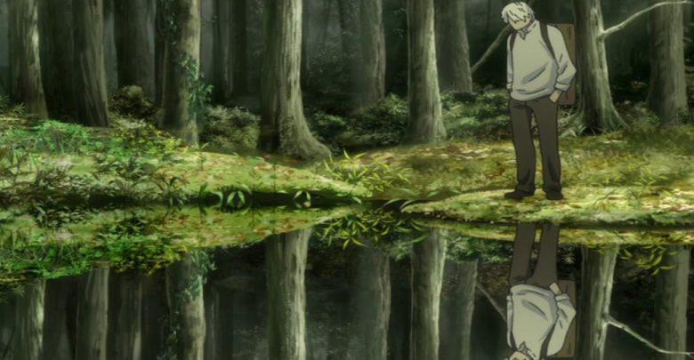 Mushishi (Digital)   Manga