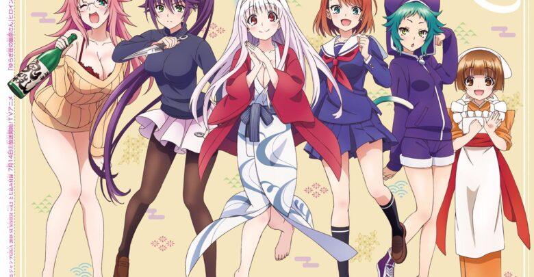 Download Yuragi-sou no Yuuna-san 720p eng sub encoded anime