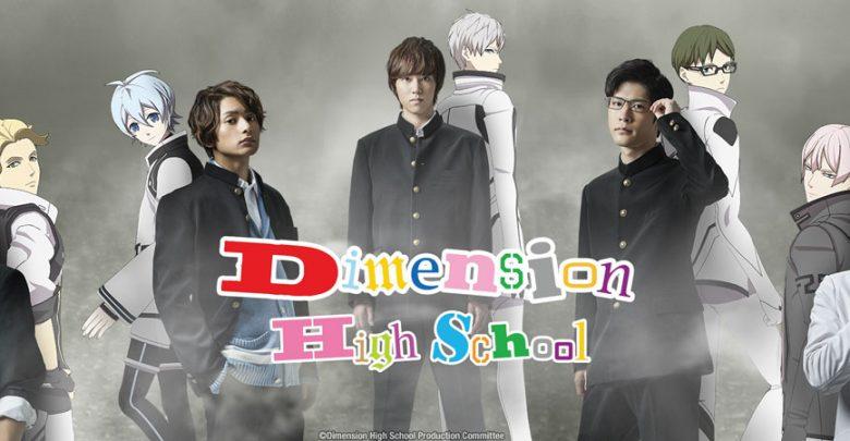 Dimension High School | WEBRip | 720p | English Subbed