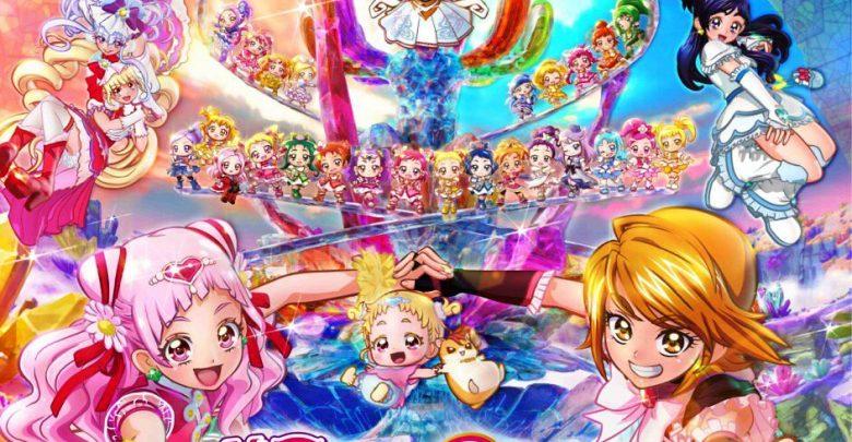 HUG tto! Precure - Futari wa Pretty Cure All Stars Memories The Movie