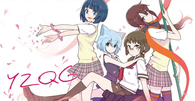 Download Yozakura Quartet 2008 480p Eng Sub encoded anime