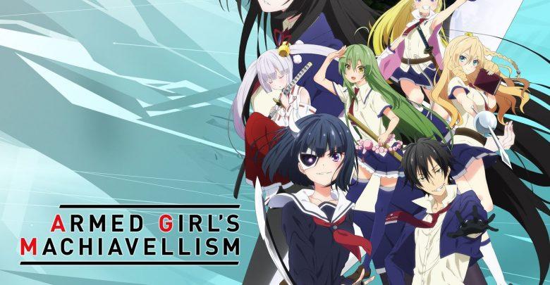 Busou Shoujo Machiavellianism 720p x265 dual audio encoded anime download