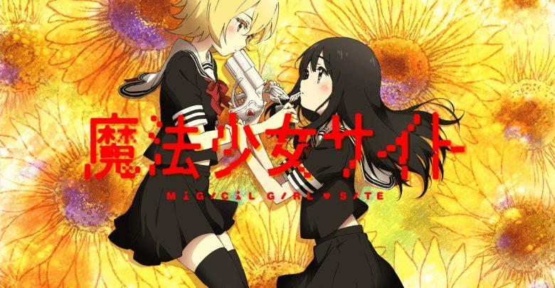 Download Mahou Shoujo Site 1080p x265 eng sub encoded anime