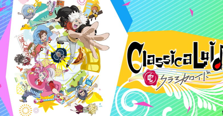 Download ClassicaLoid 720p x265 eng sub encoded anime