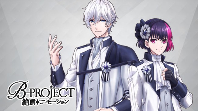 B-Project: Zecchou*Emotion Opening – Ending Themes (Full Version) [MP3]