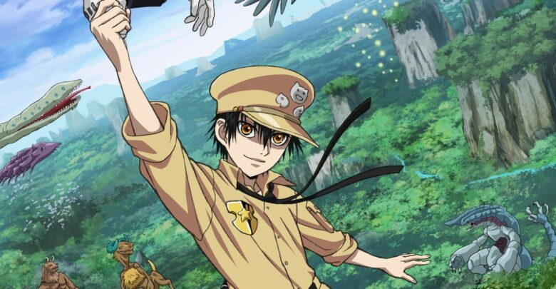 Download Gunjou no Magmel 1080p x265 eng sub encoded anime