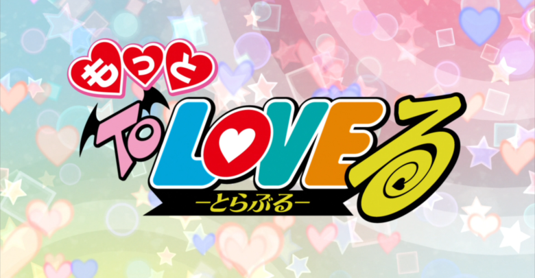 Motto To LOVE-Ru Opening – Ending Themes (Full Version) [MP3] + Character CD's