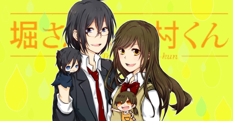 Hori-san to Miyamura-kun   480p   DVD   English Subbed