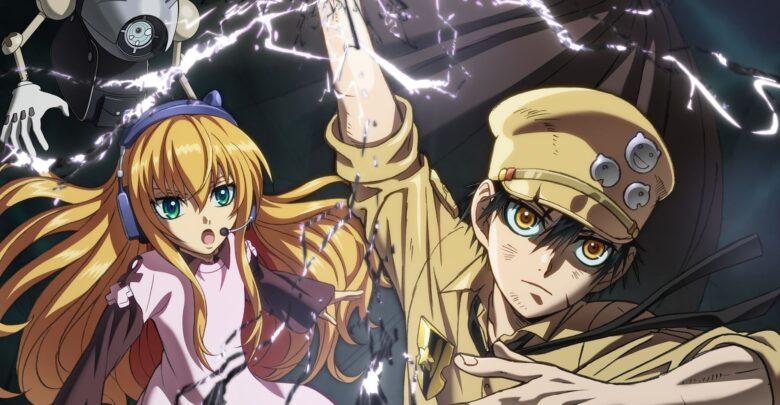 Download Gunjou no Magmel 720p x265 eng sub encoded anime