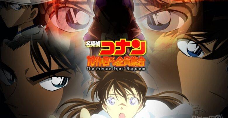 Detective Conan Movie 10: Requiem of the Detectives | 720P