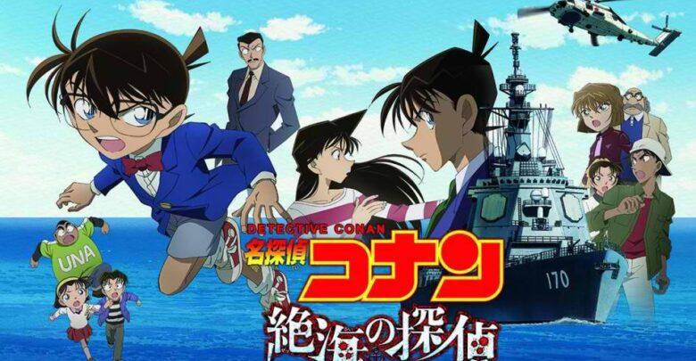 Detective Conan Movie 17: Private Eye in the Distant Sea | 720p | TV | English Subbed