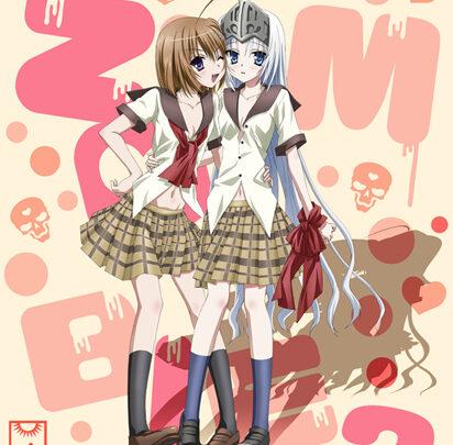 Kore wa Zombie Desuka Music Collection [Mp3]