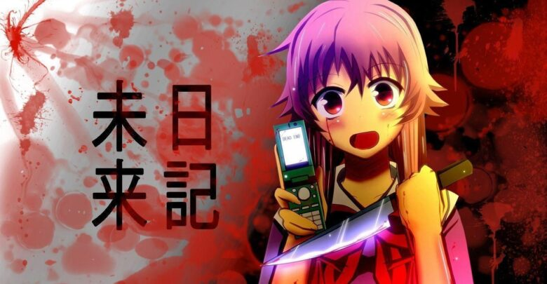 Mirai Nikki Music Collection [MP3]