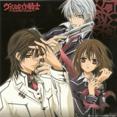 Vampire Knight Music Collection [Mp3]