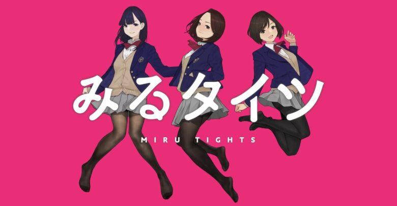 Download Miru Tights 1080p eng sub encoded anime