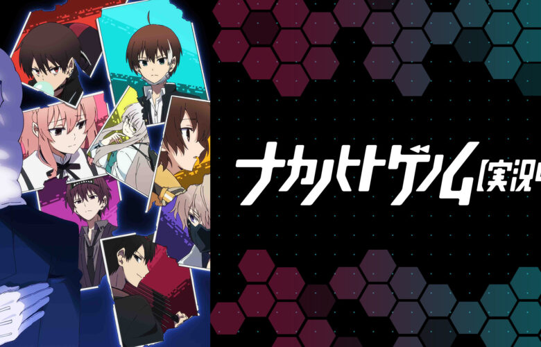 AniDL | Download Your Favourite Anime in Mega Batch